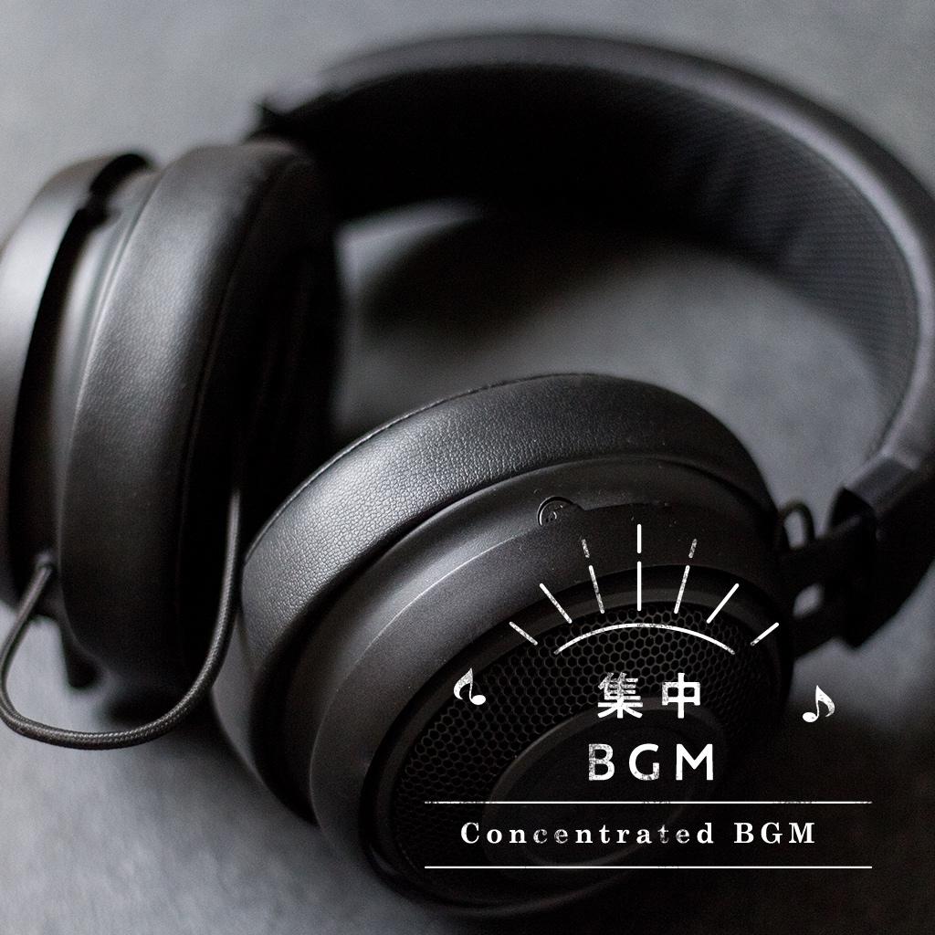 Image of 集中BGM