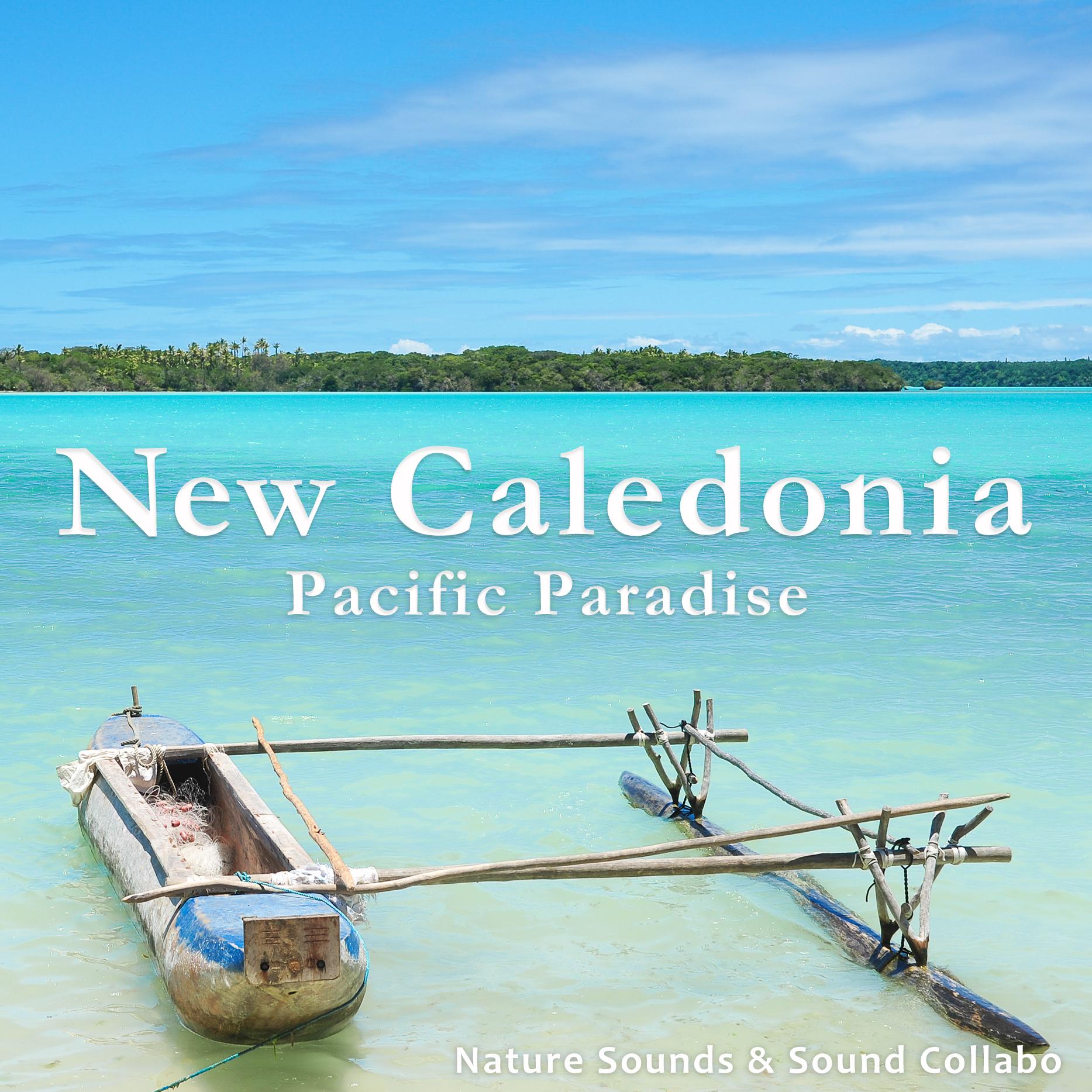Image of ニューカレドニア ~天国にいちばん近い島~