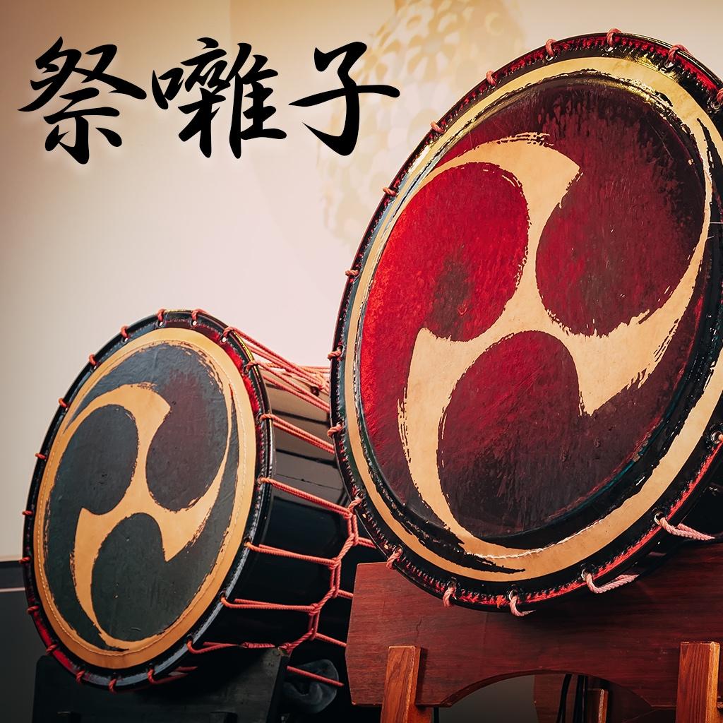 Image of 祭囃子