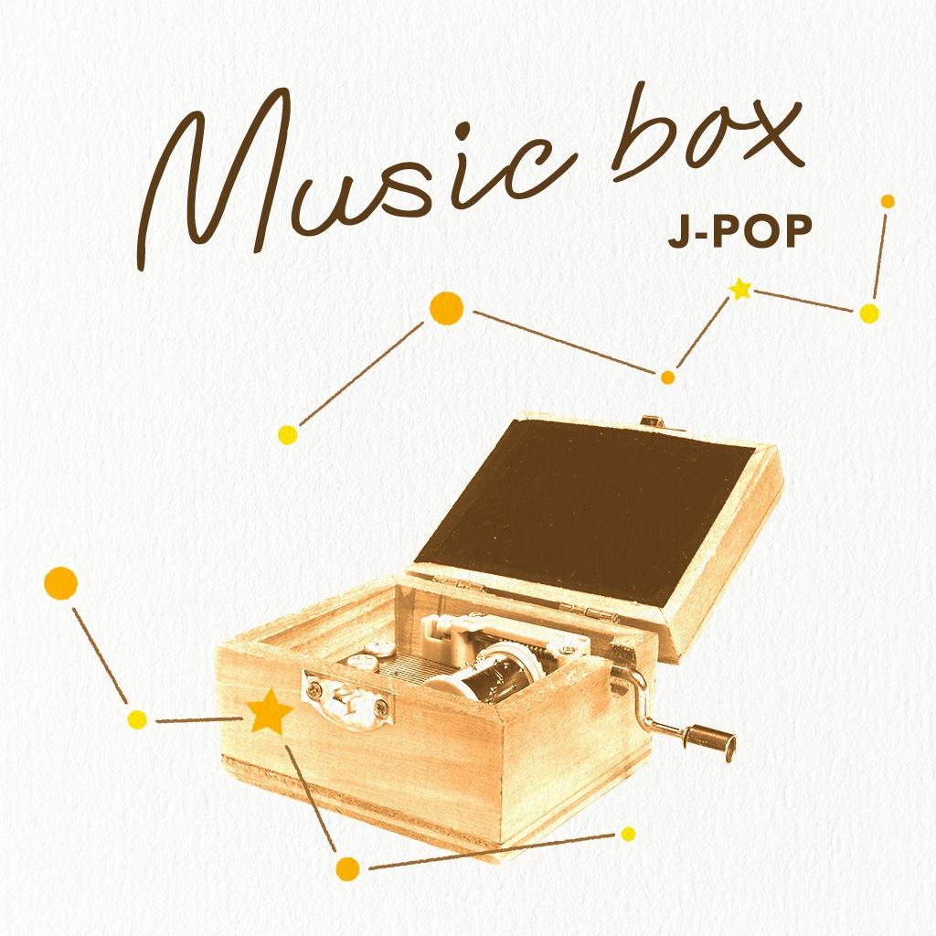 Image of オルゴール (J-POP)