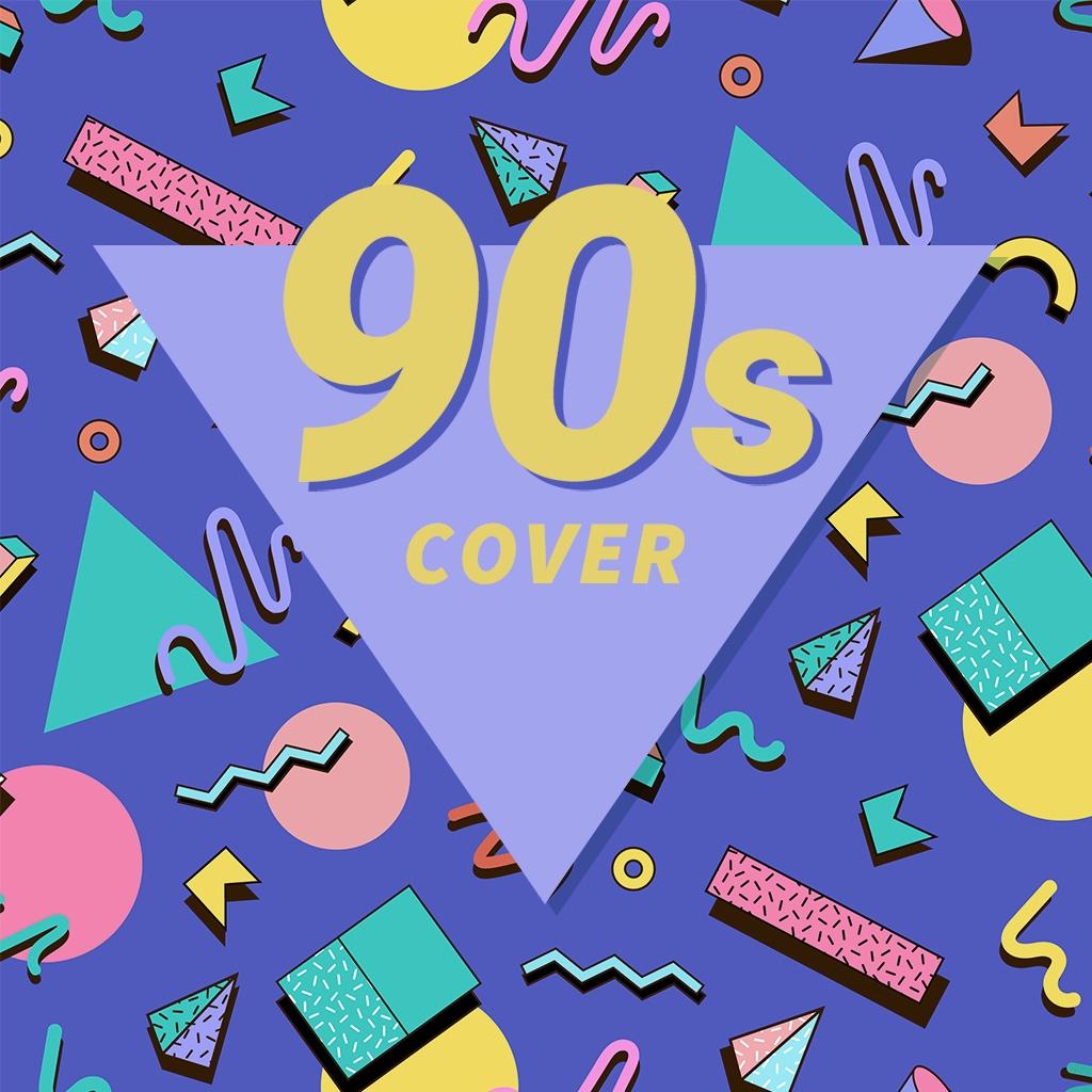 Image of 90s (カバー)
