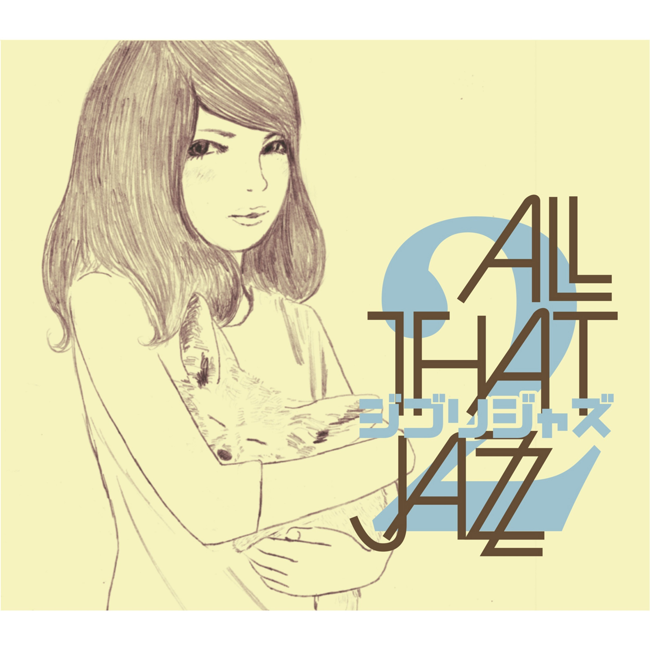 Image of ジブリ・ジャズ2 / All That Jazz