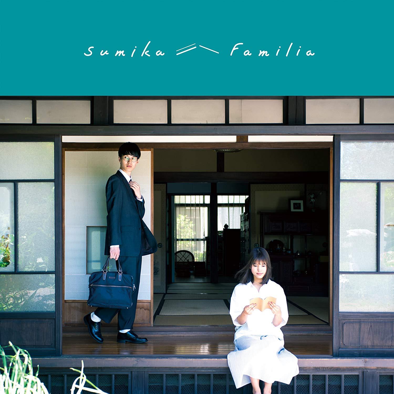 Image of Familia / sumika