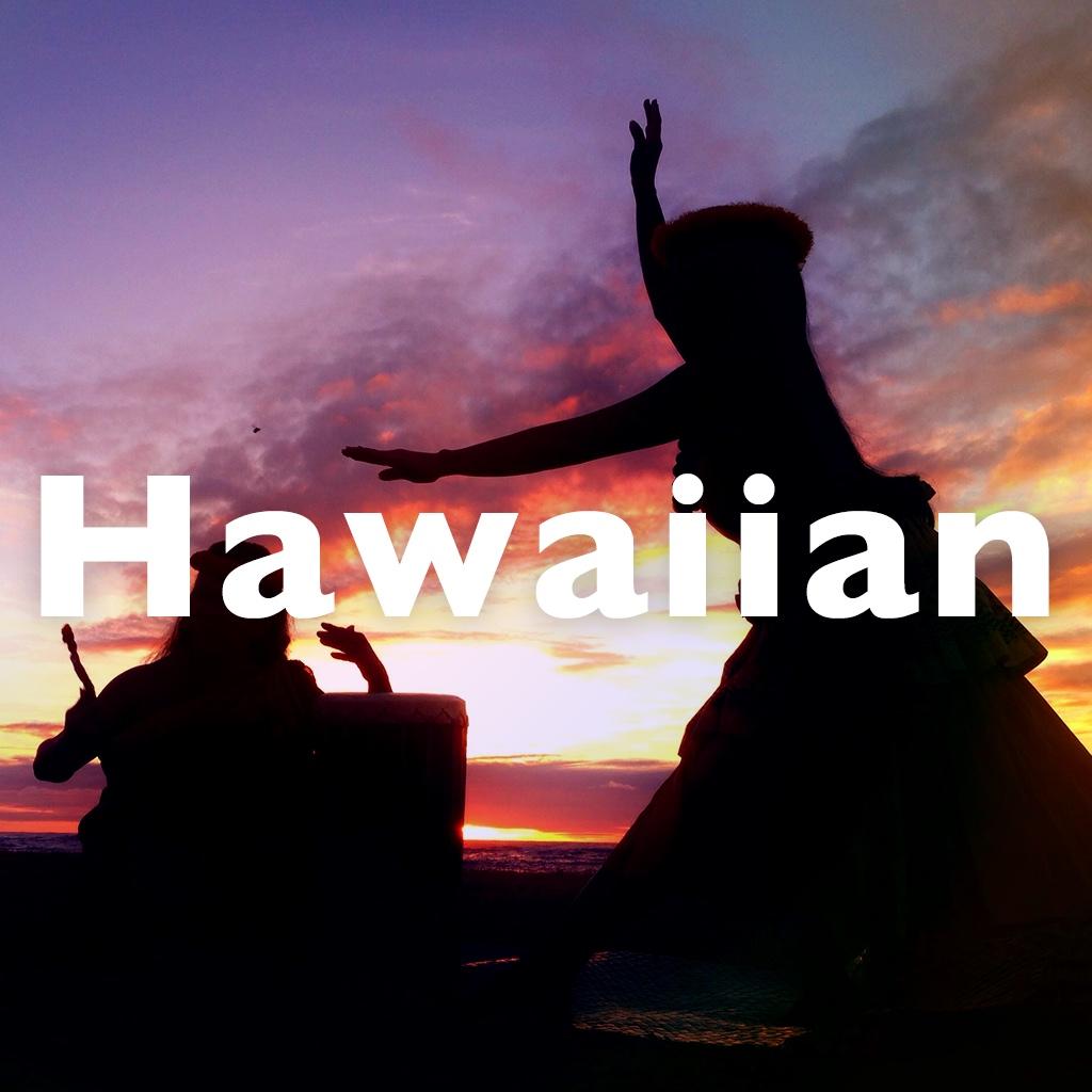 Image of ハワイアン