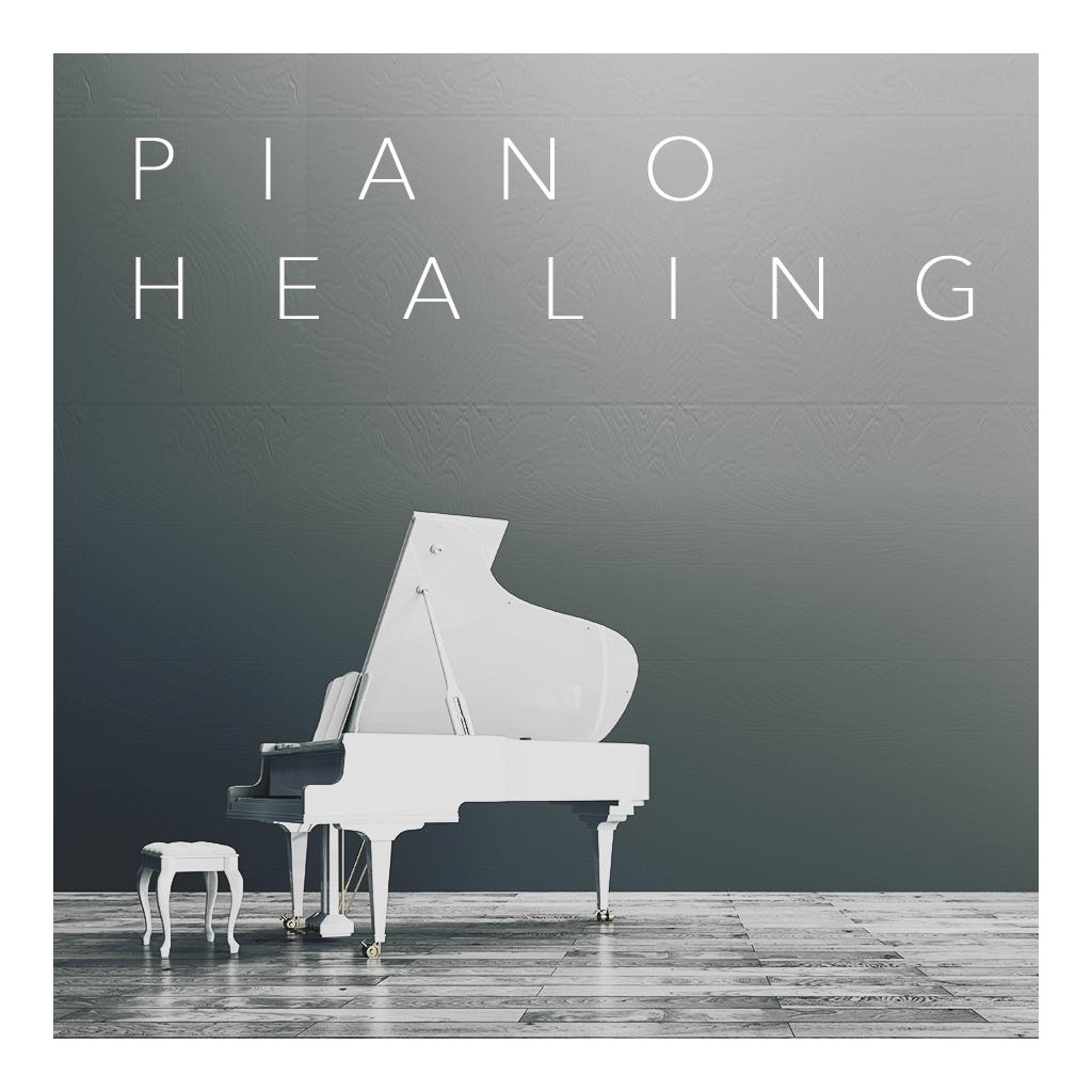 Image of ピアノヒーリング