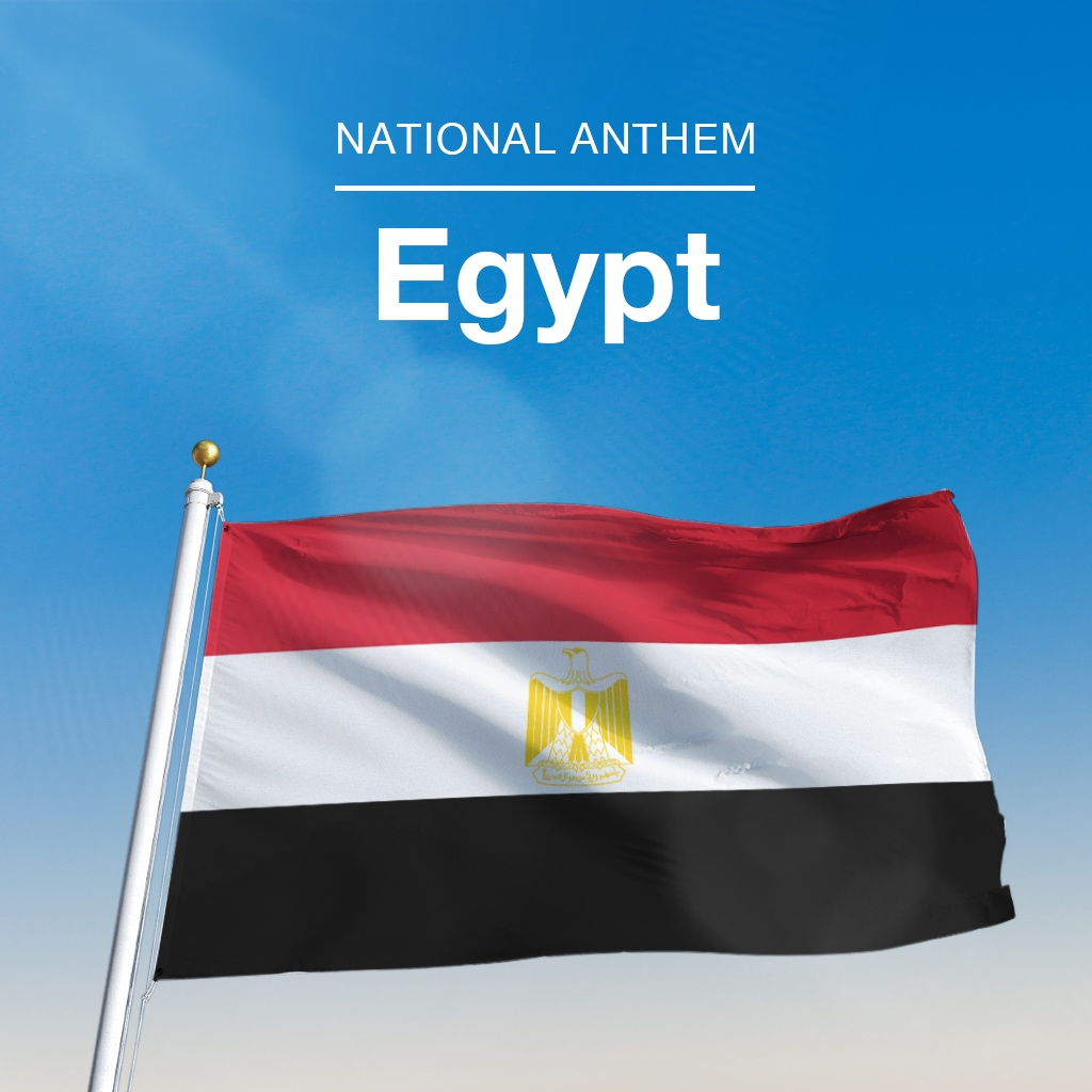 Image of エジプト国歌