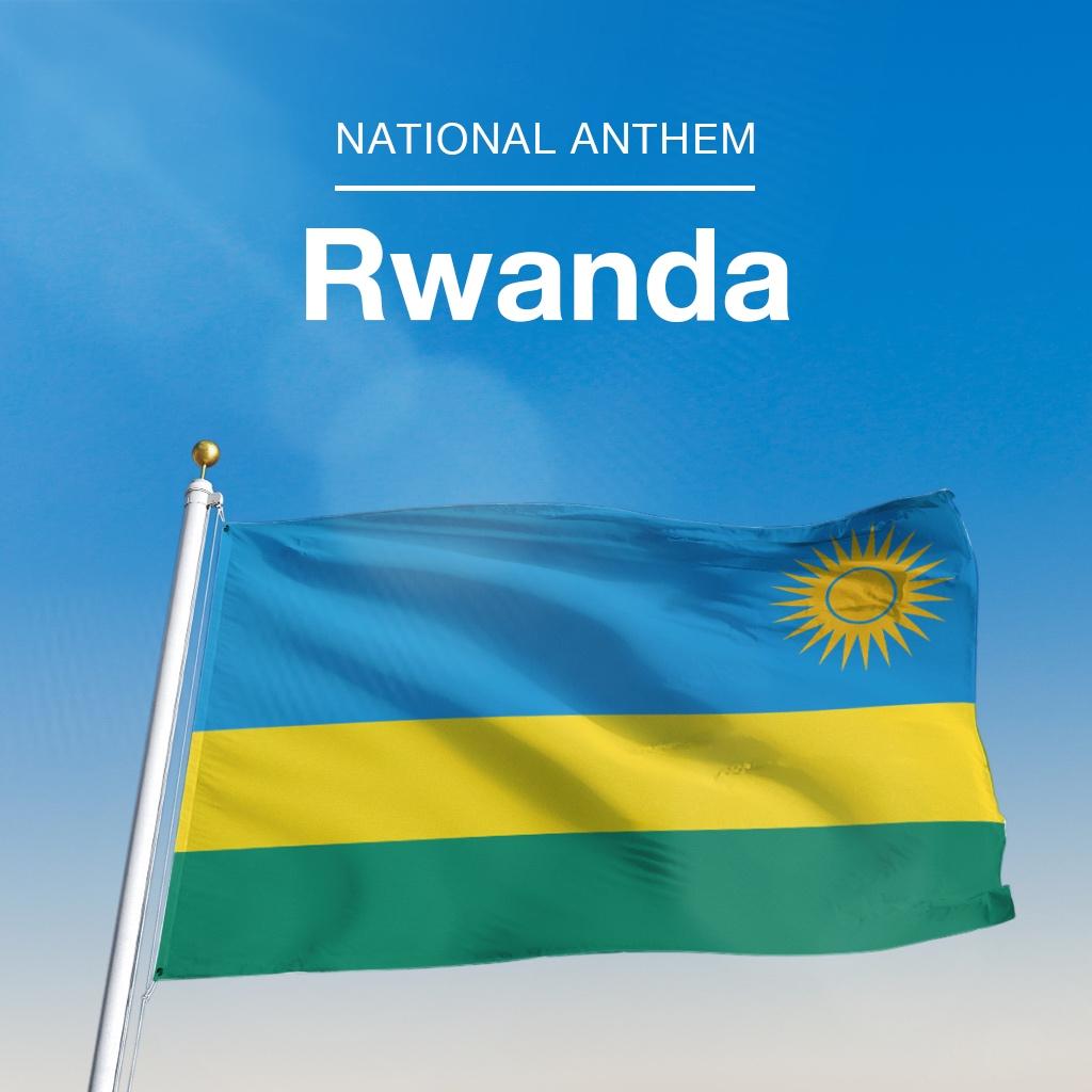 Image of ルワンダ国歌