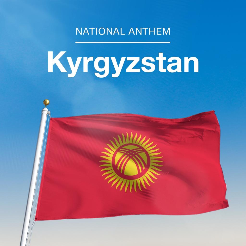 Image of キルギス国歌
