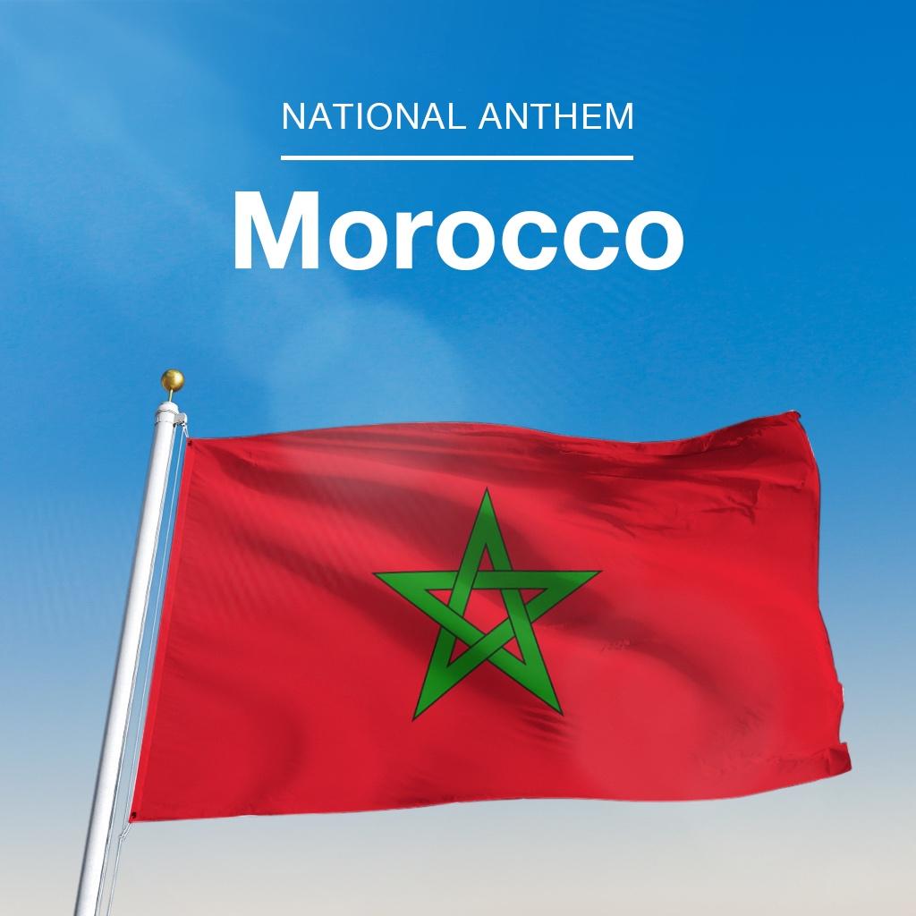 Image of モロッコ国歌