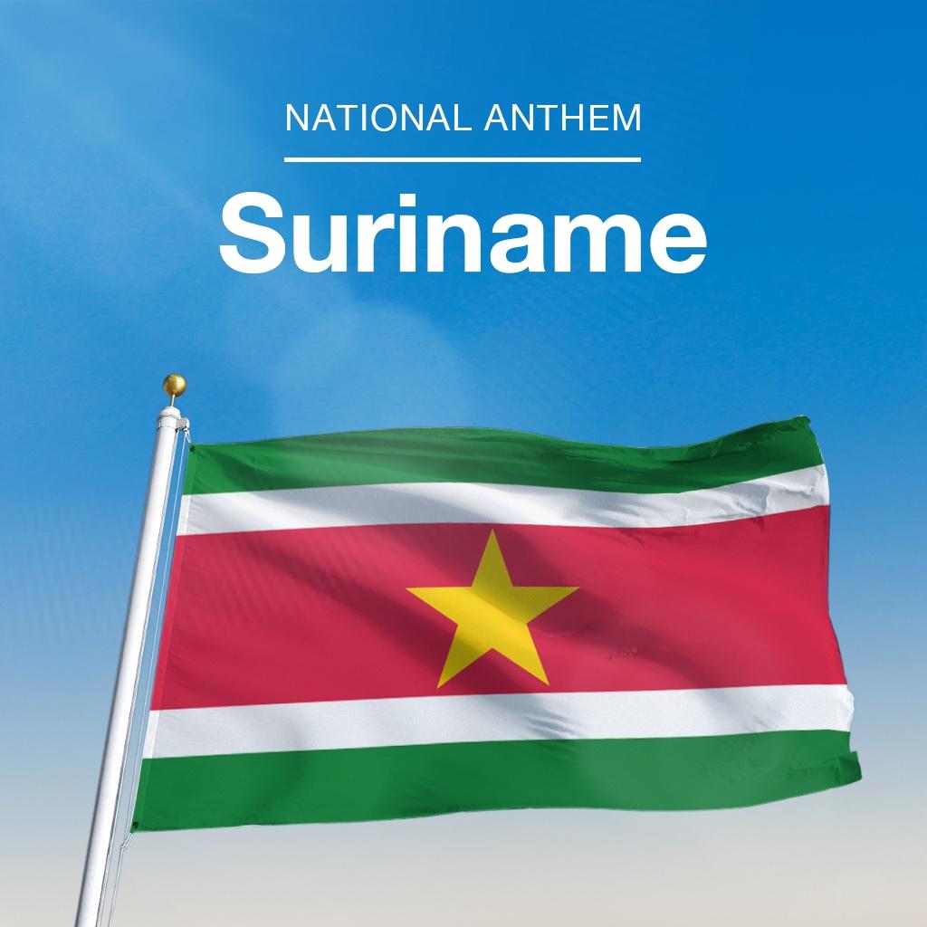 Image of スリナム国歌