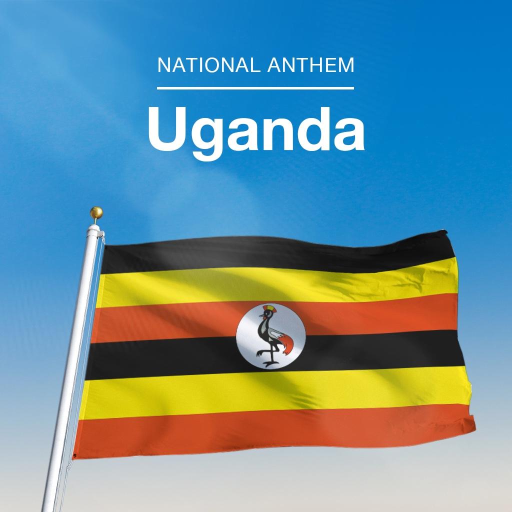 Image of ウガンダ国歌