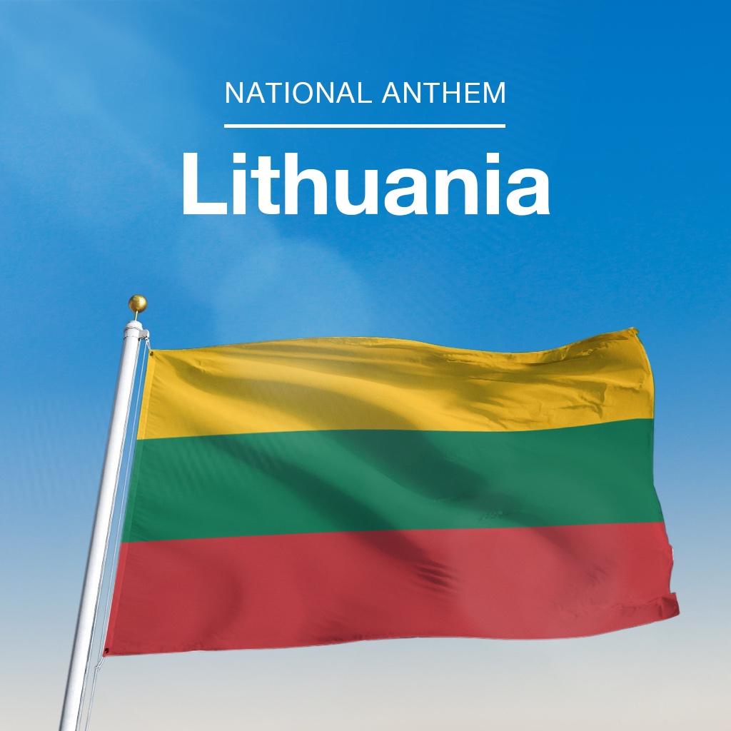Image of リトアニア国歌