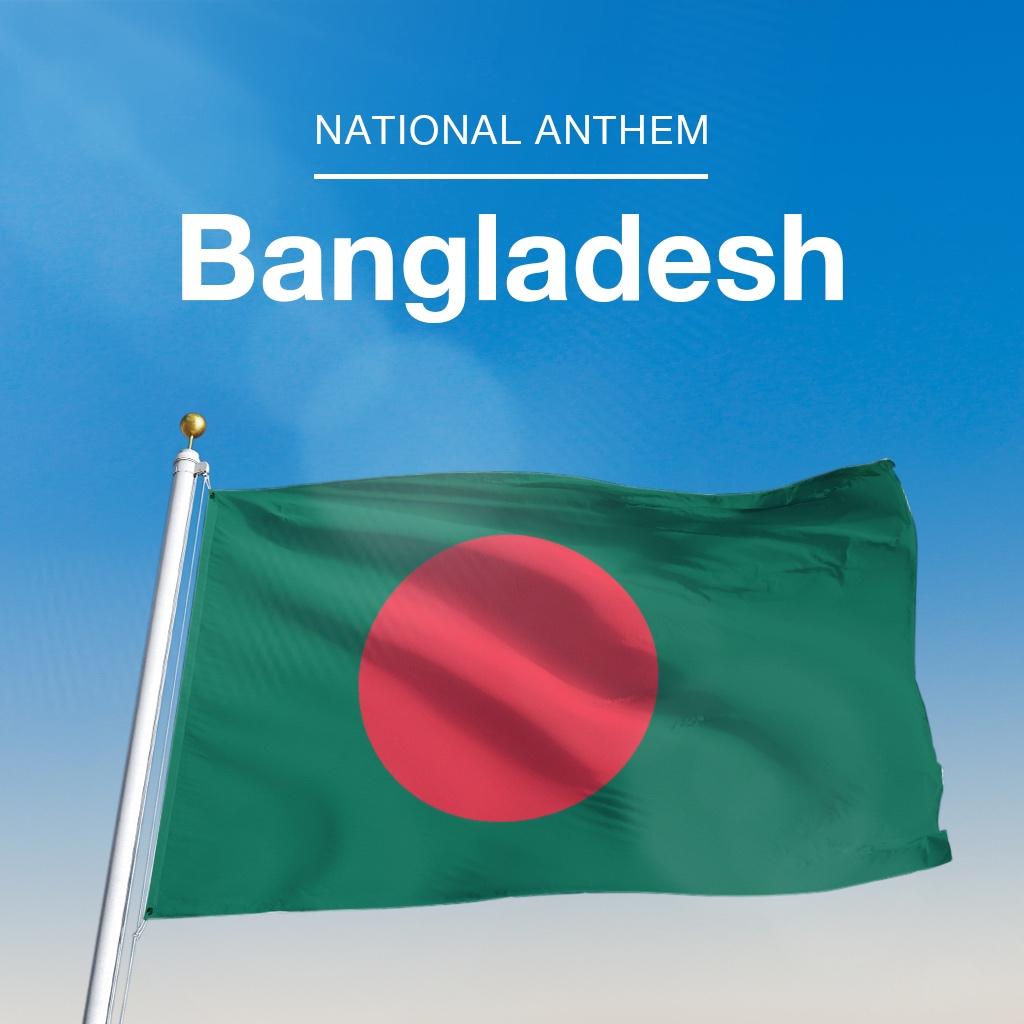 Image of バングラデシュ国歌