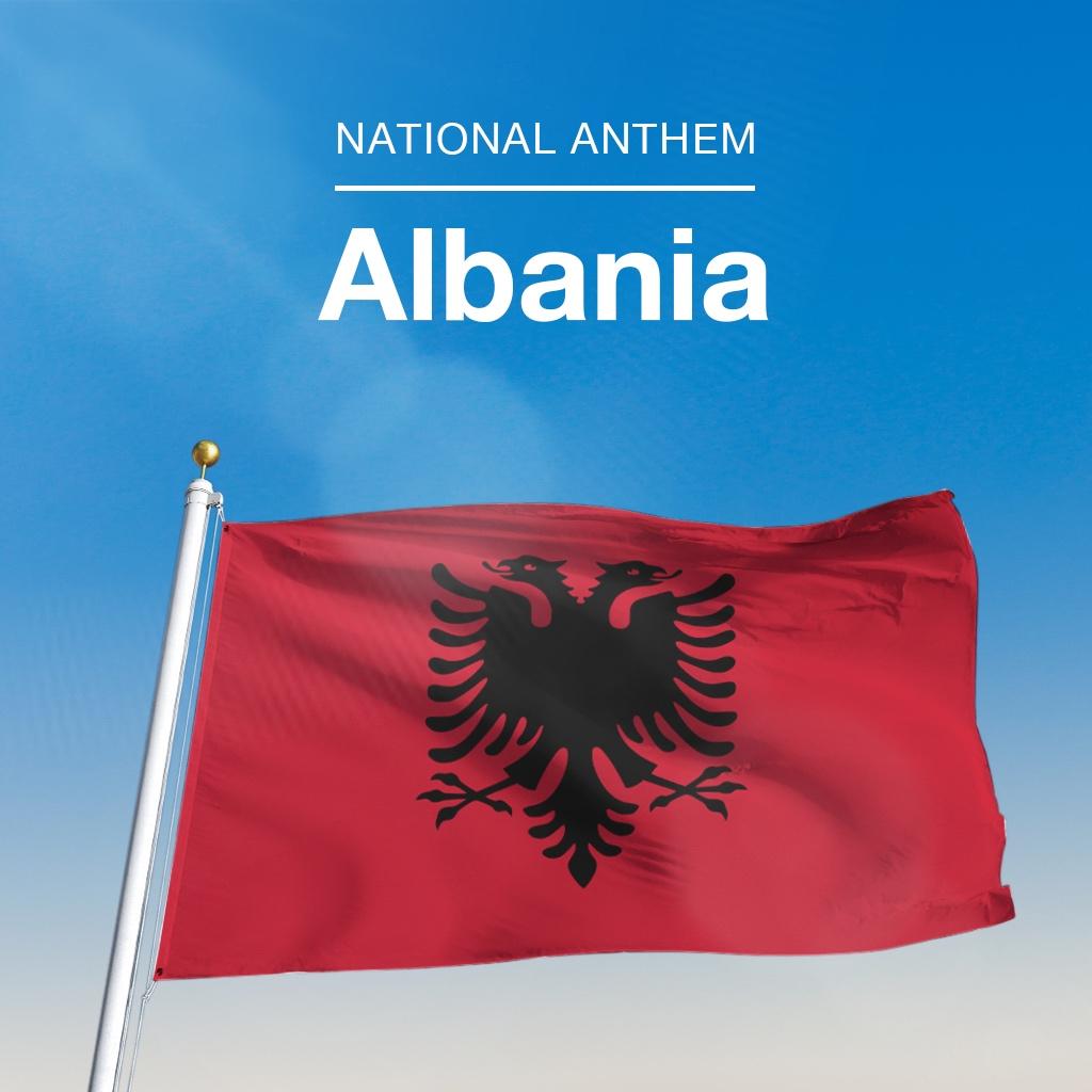 Image of アルバニア国歌