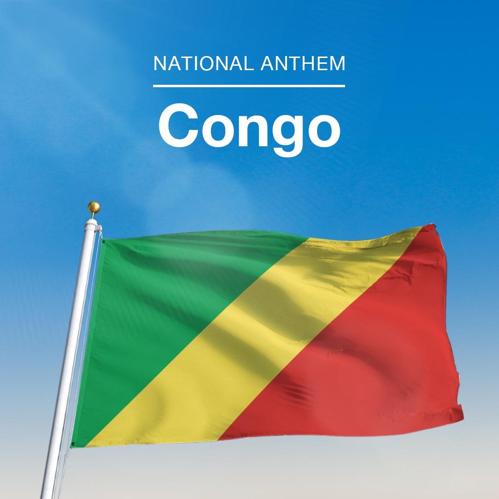 Image of コンゴ国歌