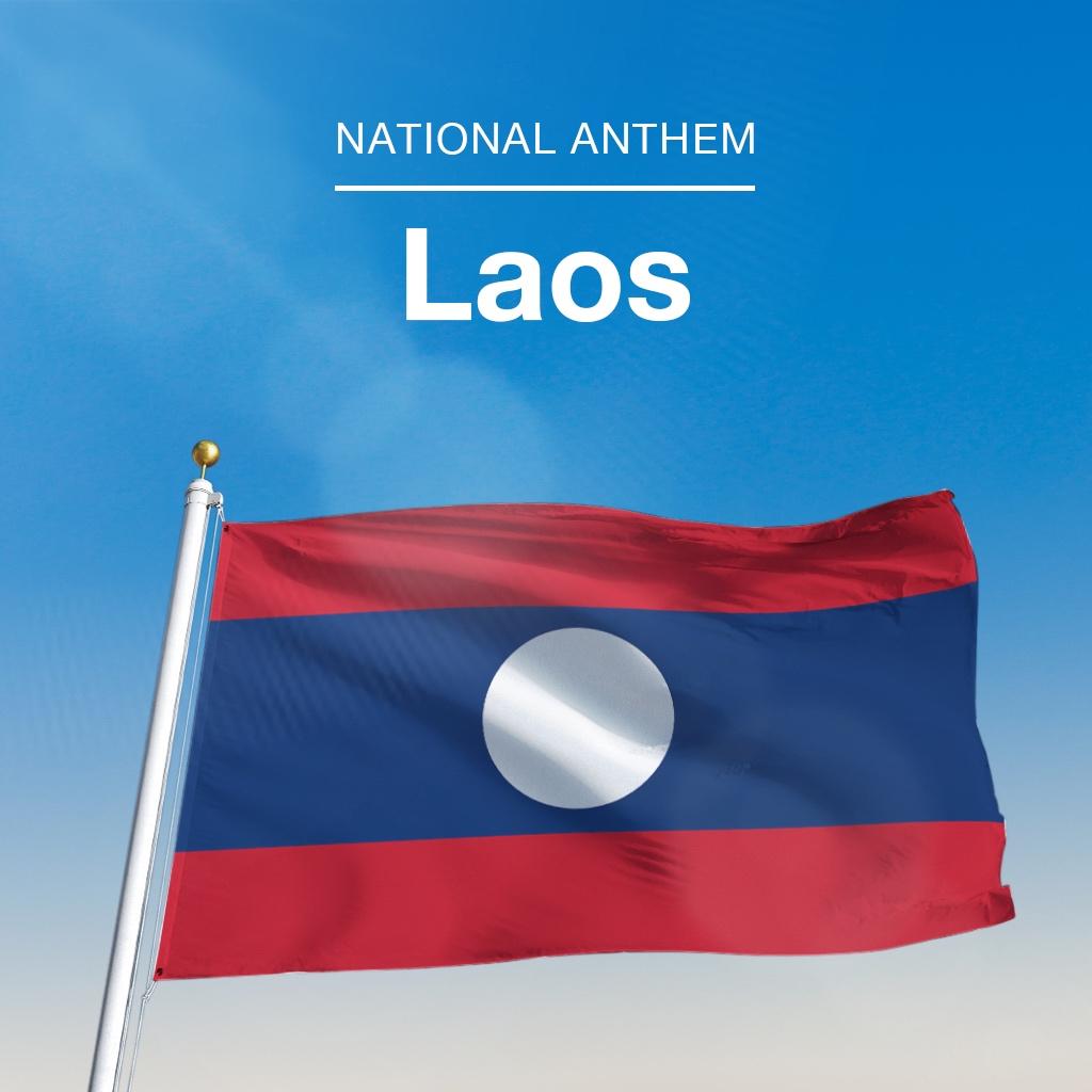 Image of ラオス国歌