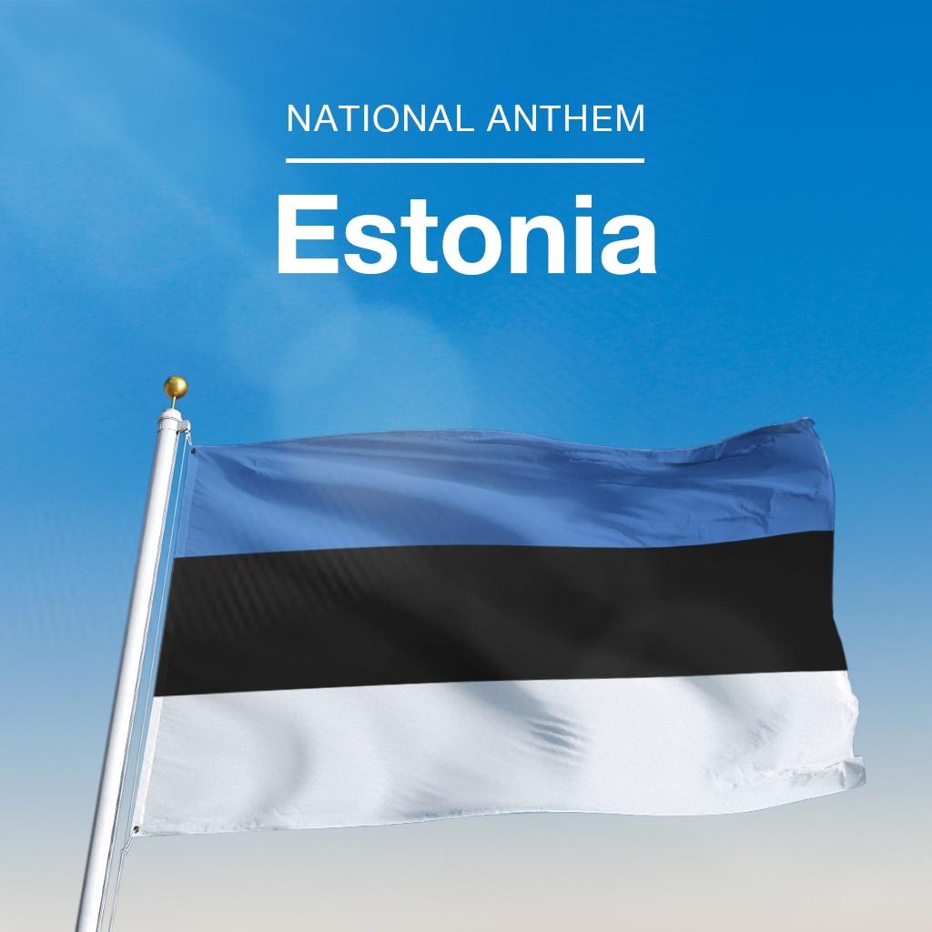 Image of エストニア国歌