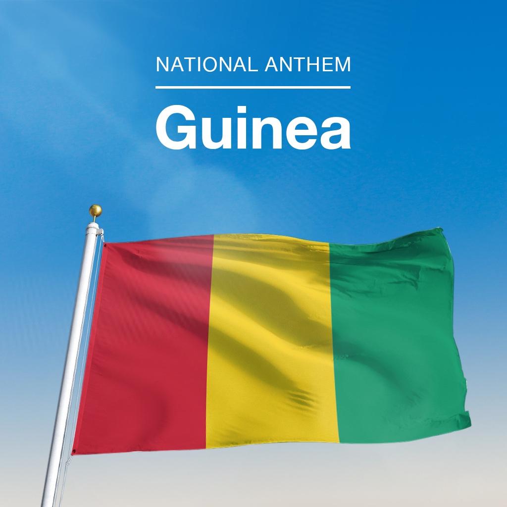 Image of ギニア国歌