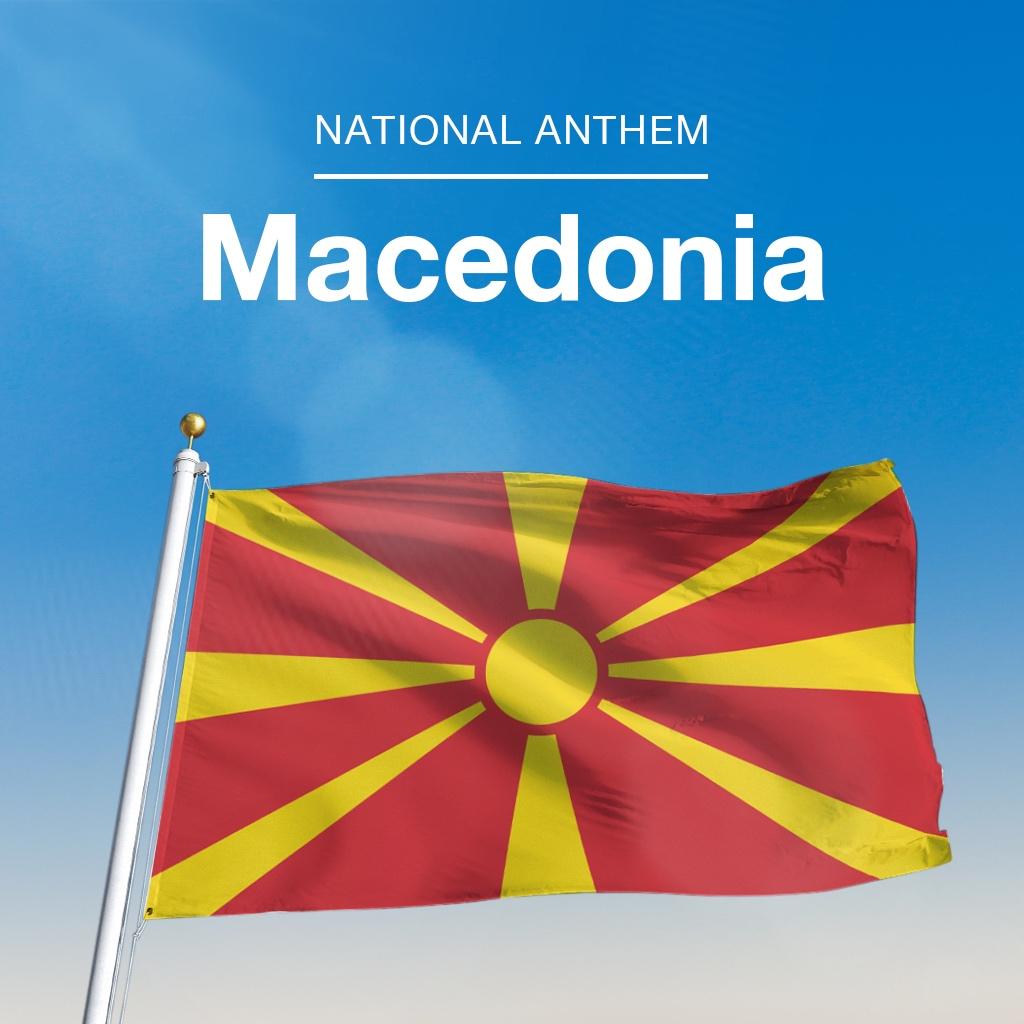 Image of マケドニア国歌
