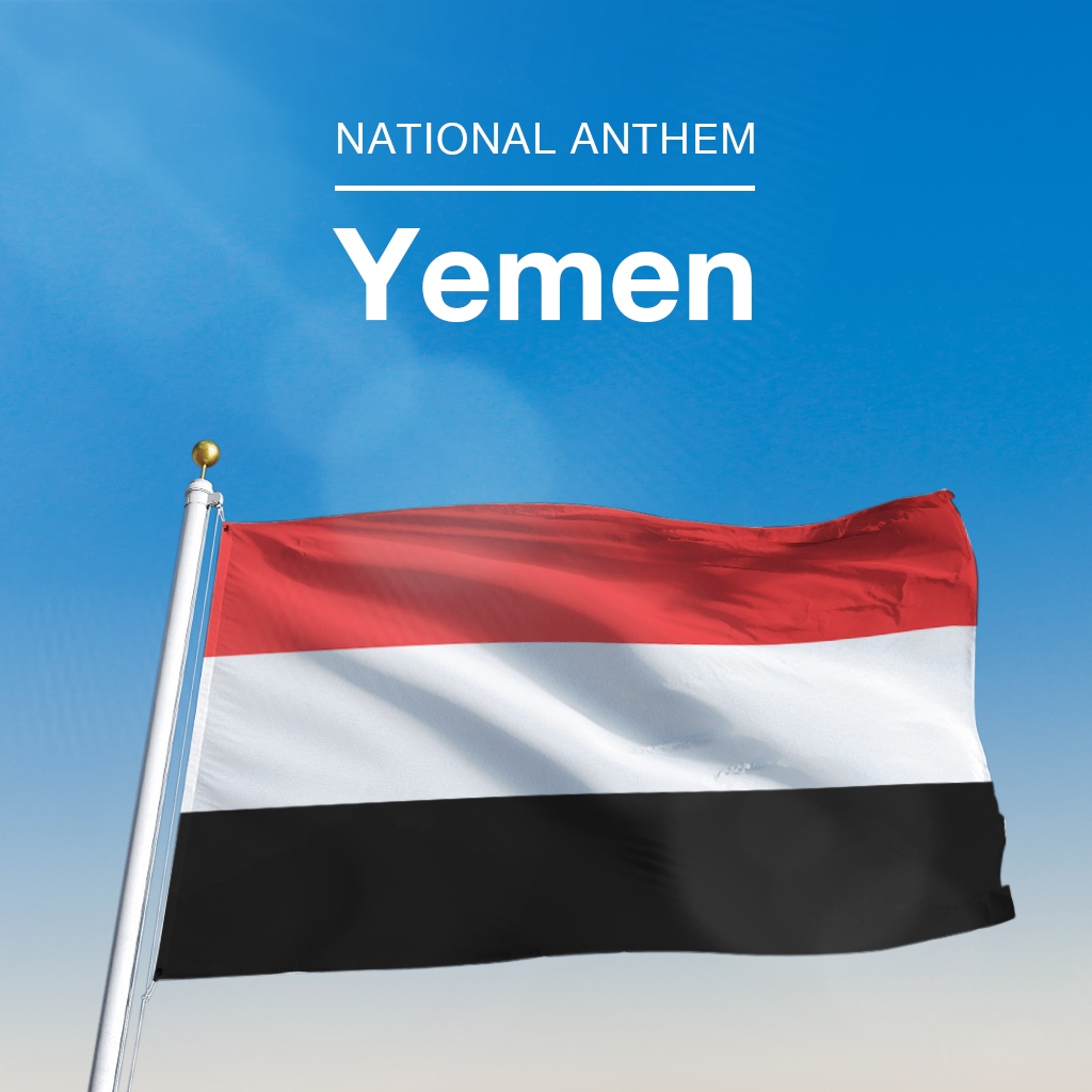 Image of イエメン国歌