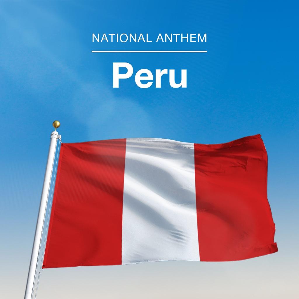 Image of ペルー国歌