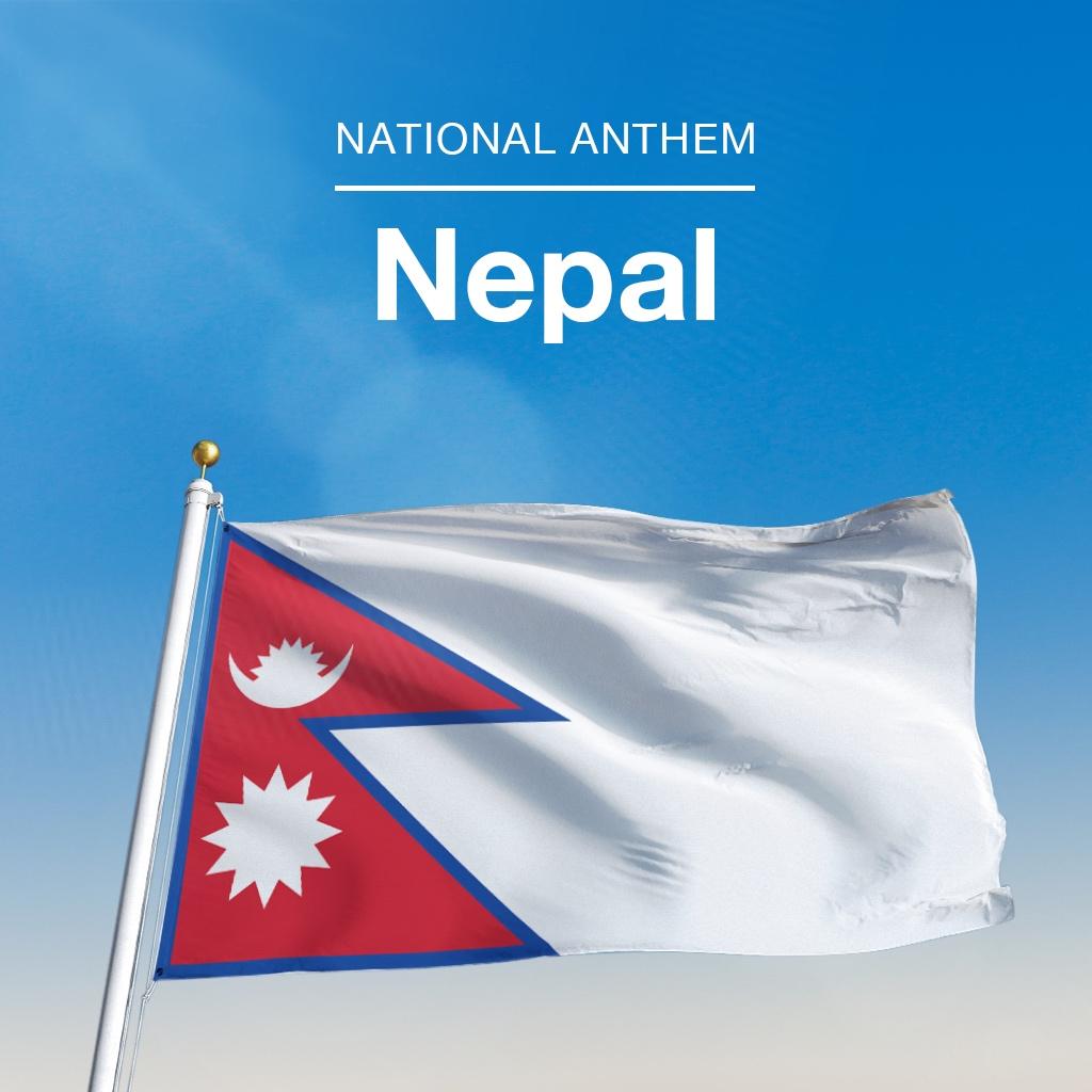Image of ネパール国歌