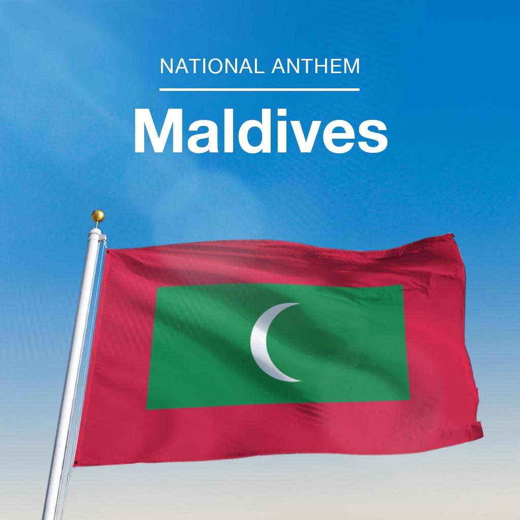 Image of モルディブ国歌