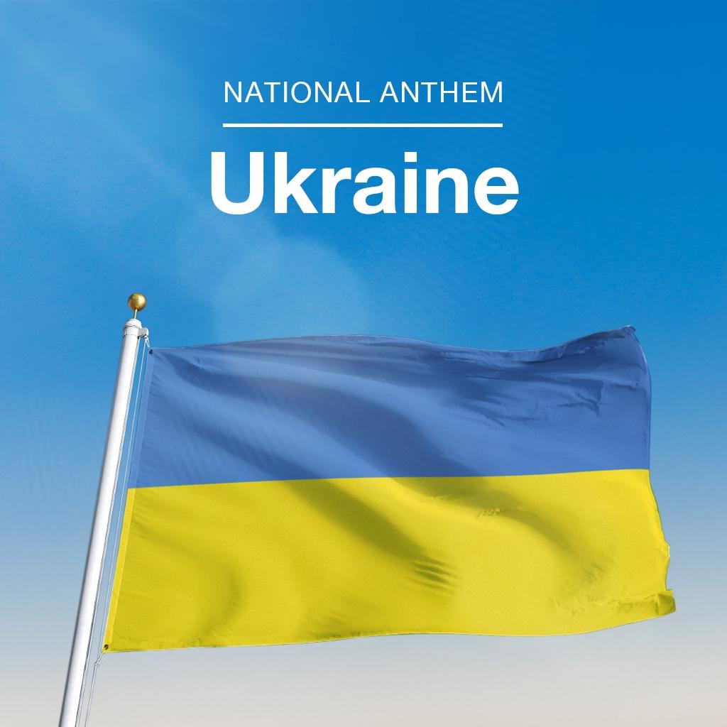Image of ウクライナ国歌