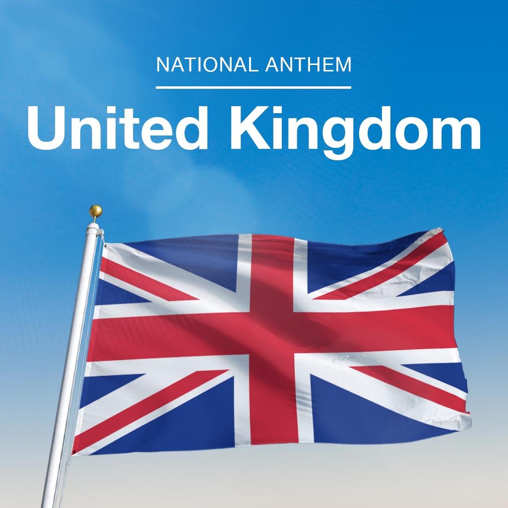 Image of イギリス国歌