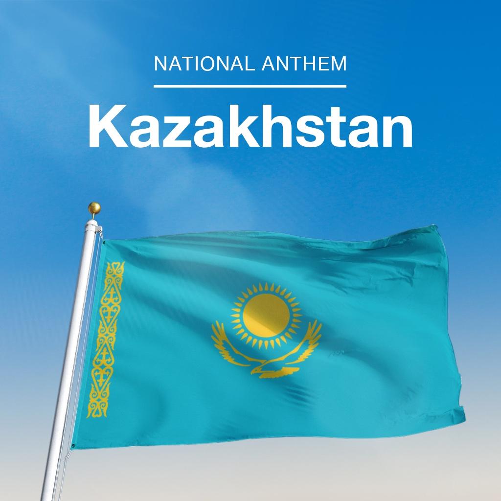 Image of カザフスタン国歌