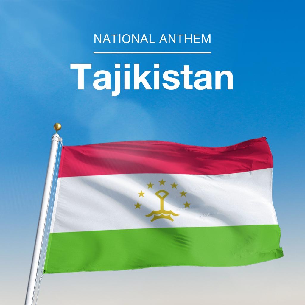 Image of タジキスタン国歌