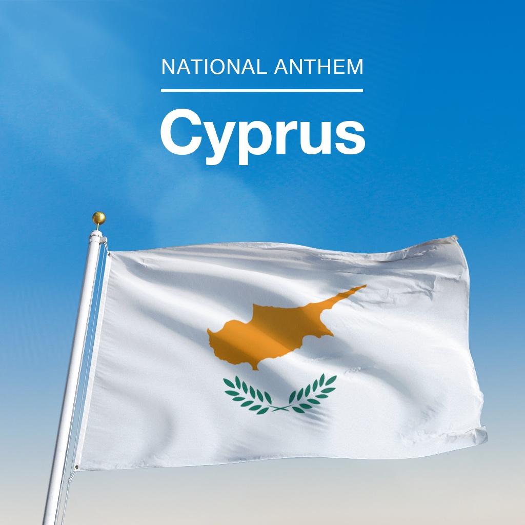 Image of キプロス国歌