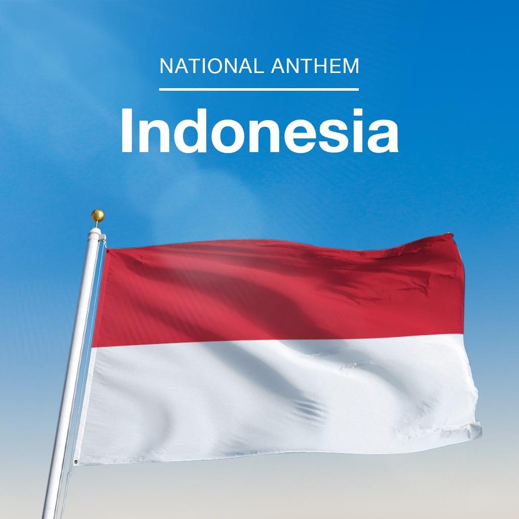 Image of インドネシア国歌
