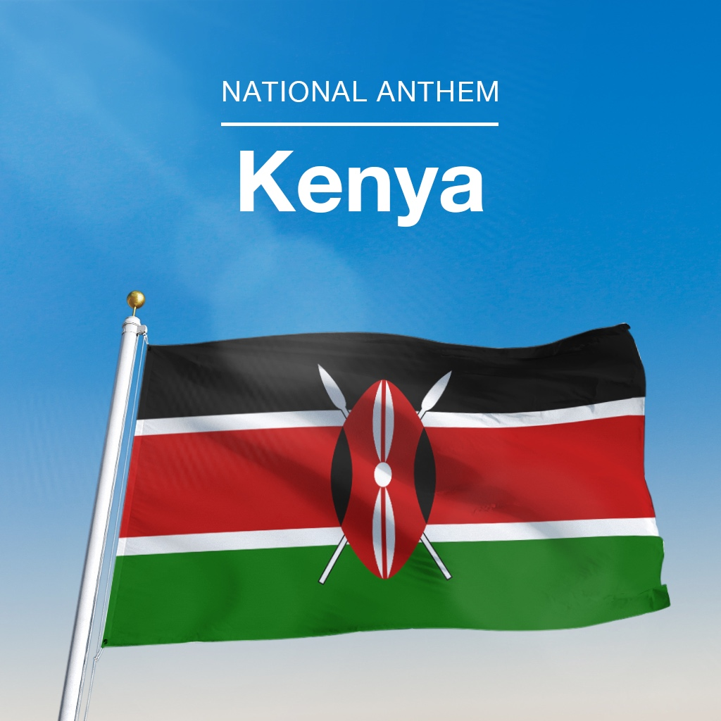 Image of ケニア国歌