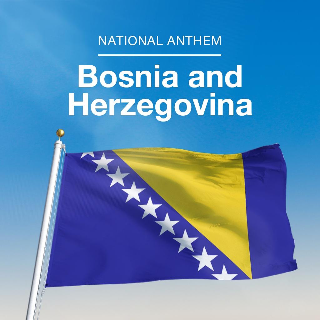 Image of ボスニア・ヘルツェゴビナ国歌