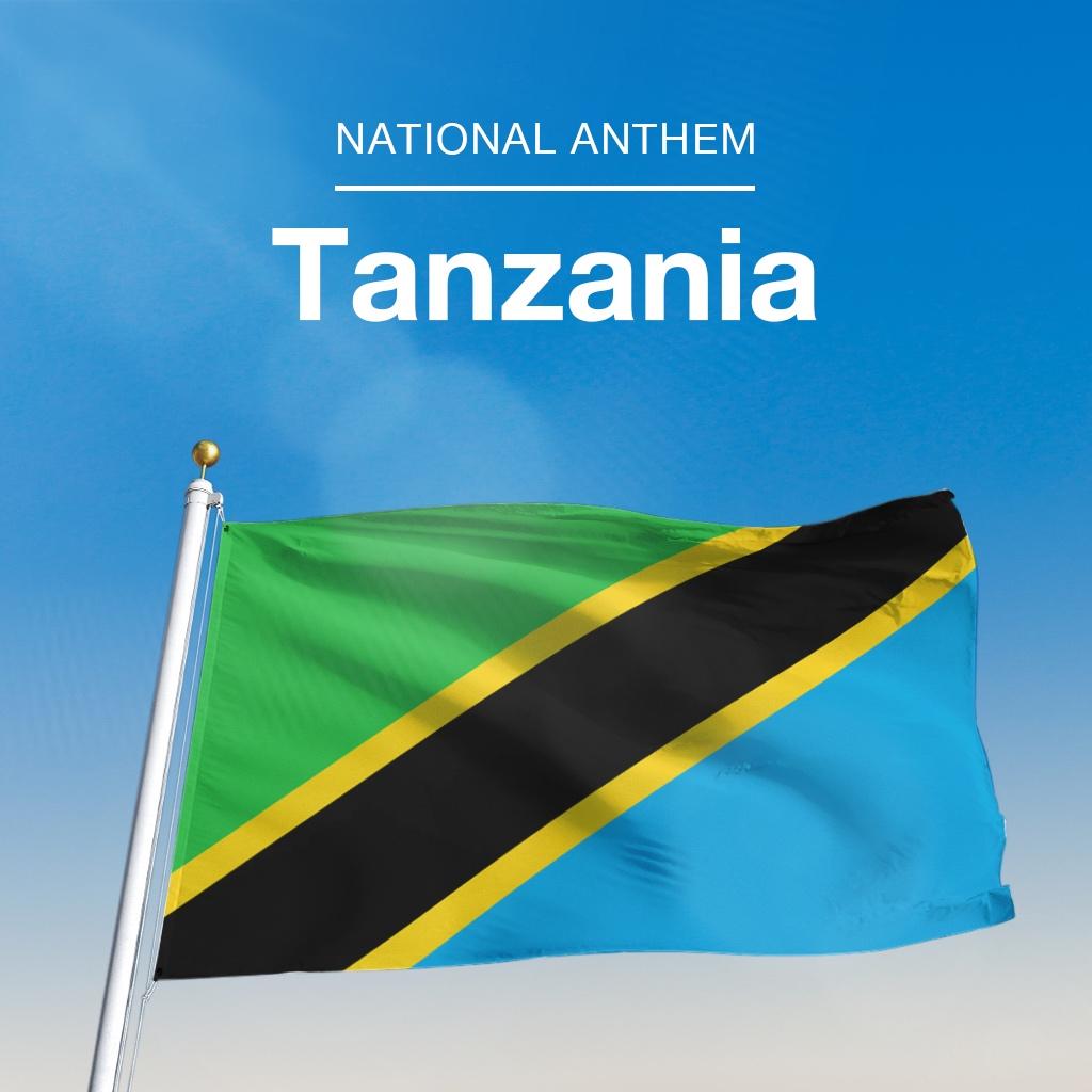 Image of タンザニア国歌