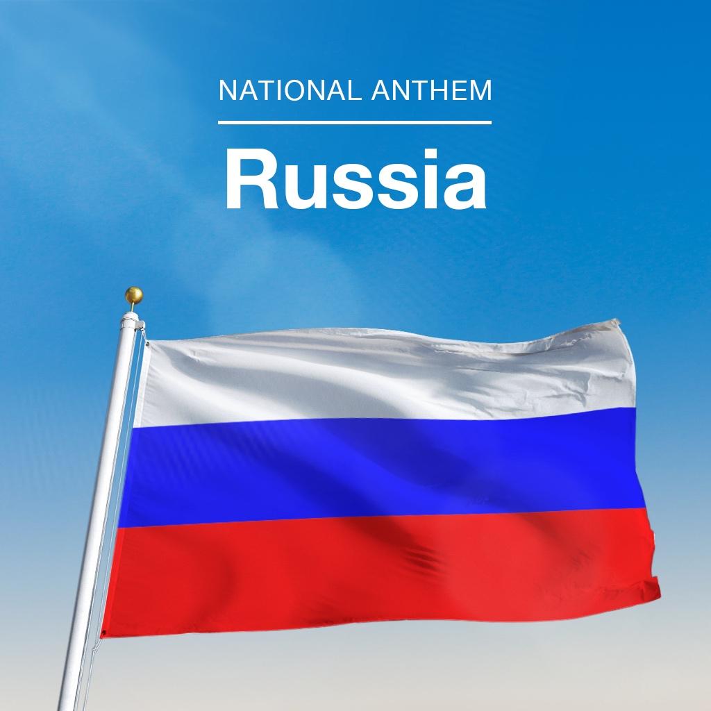 Image of ロシア国歌
