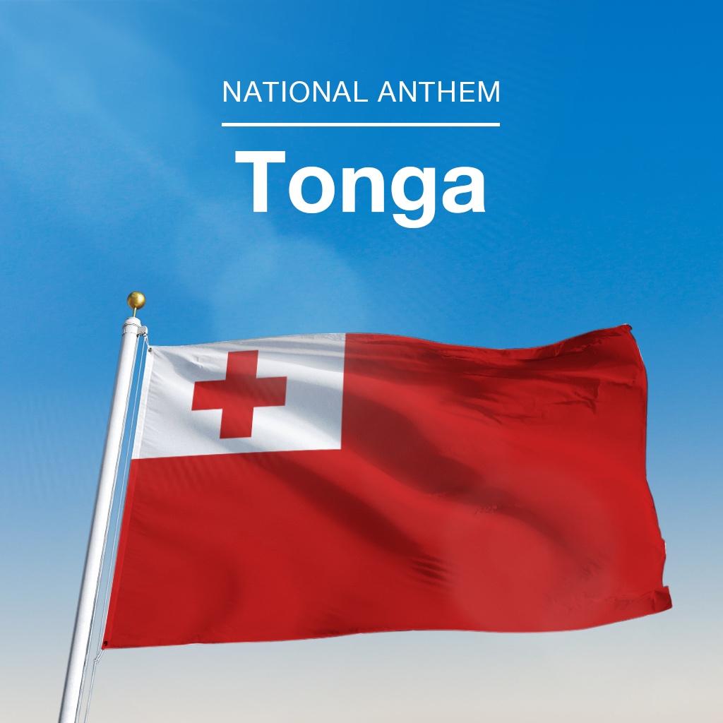 Image of トンガ国歌