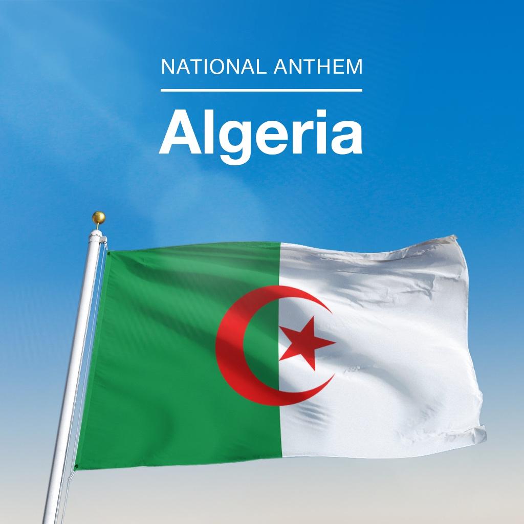 Image of アルジェリア国歌