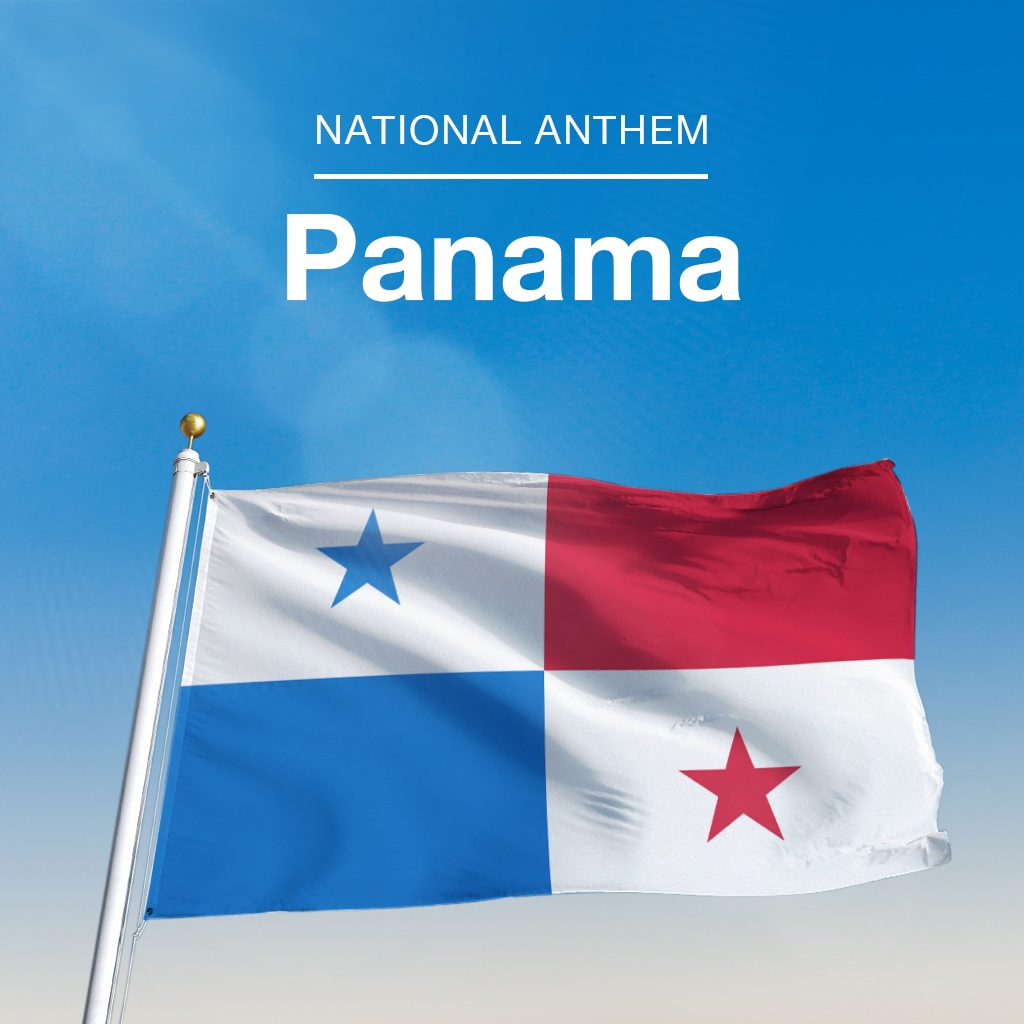 Image of パナマ国歌