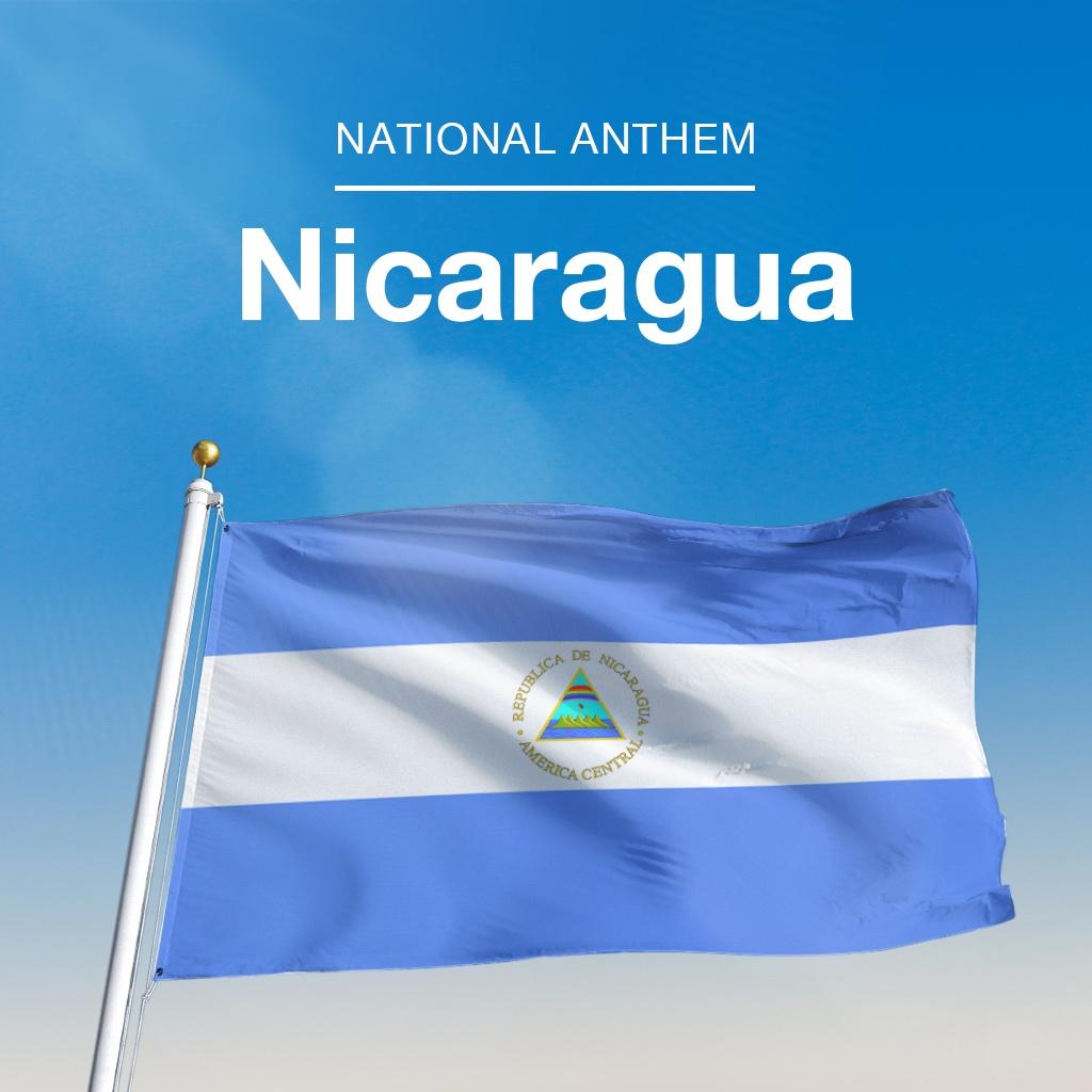 Image of ニカラグア国歌