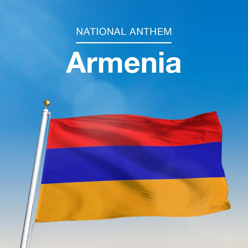 Image of アルメニア国歌