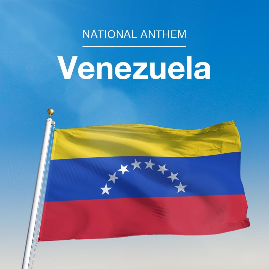 Image of ベネズエラ国歌