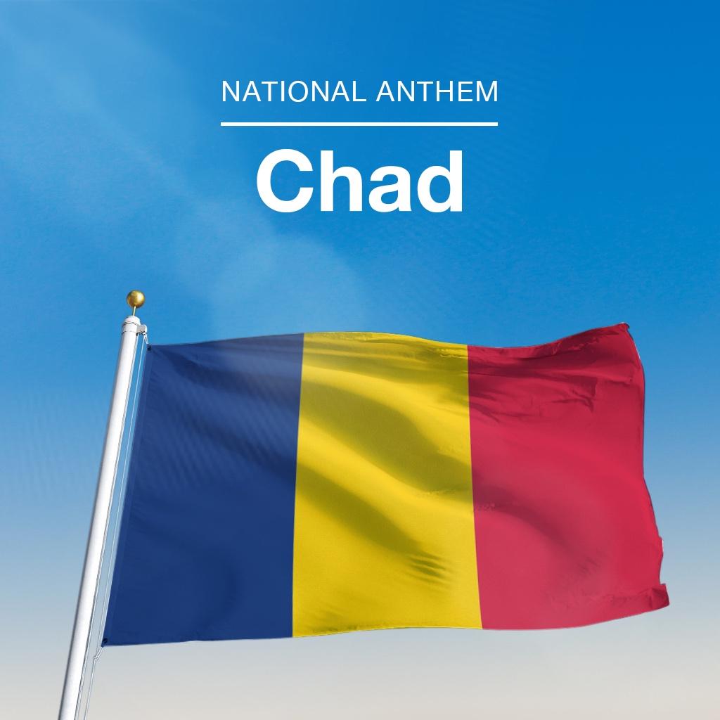 Image of チャド国歌