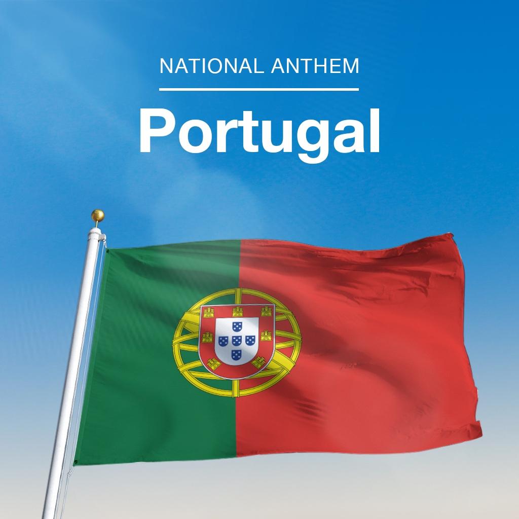 Image of ポルトガル国歌