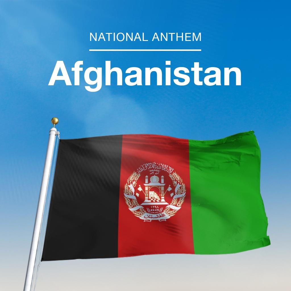 Image of アフガニスタン国歌