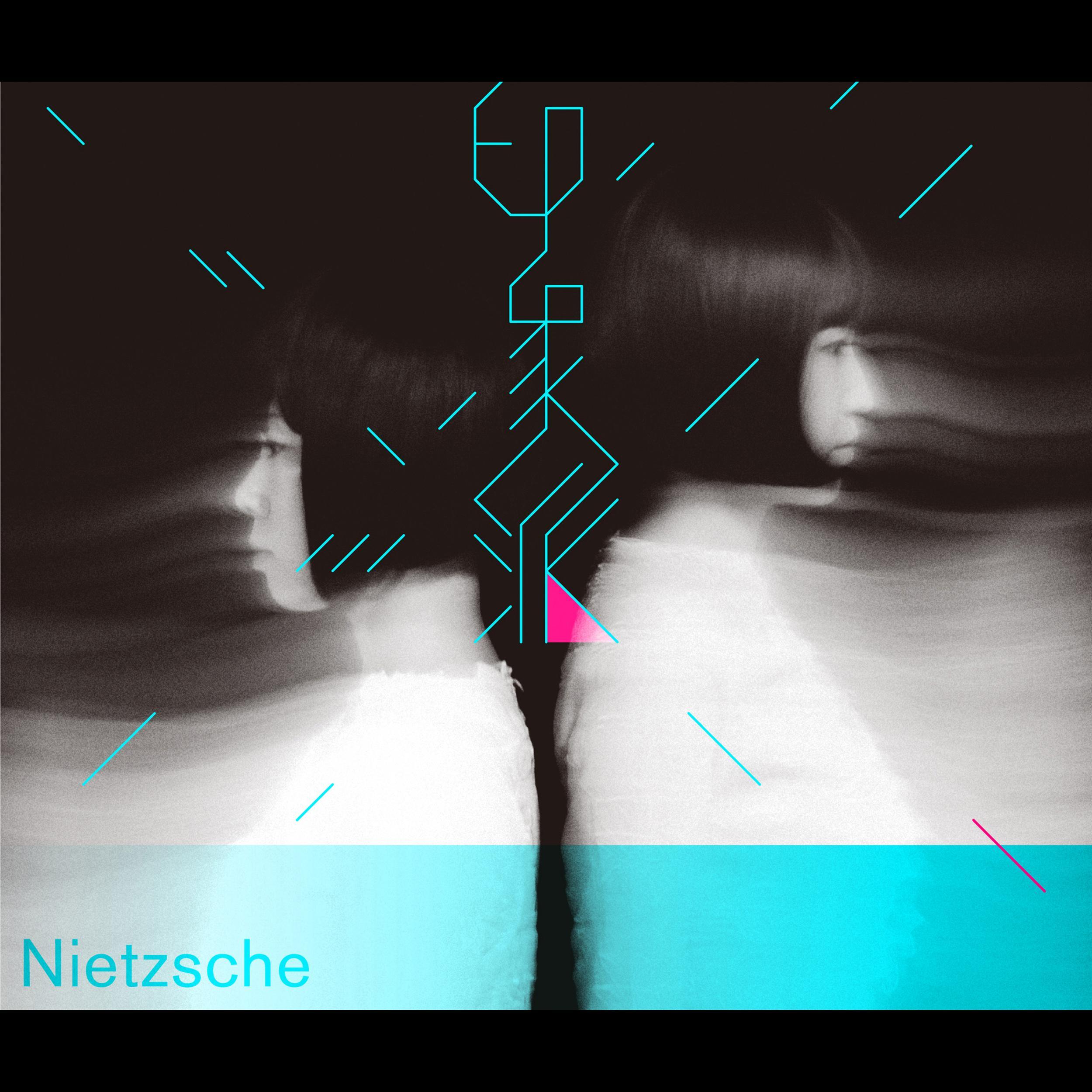 Image of Nietzsche / 印象派