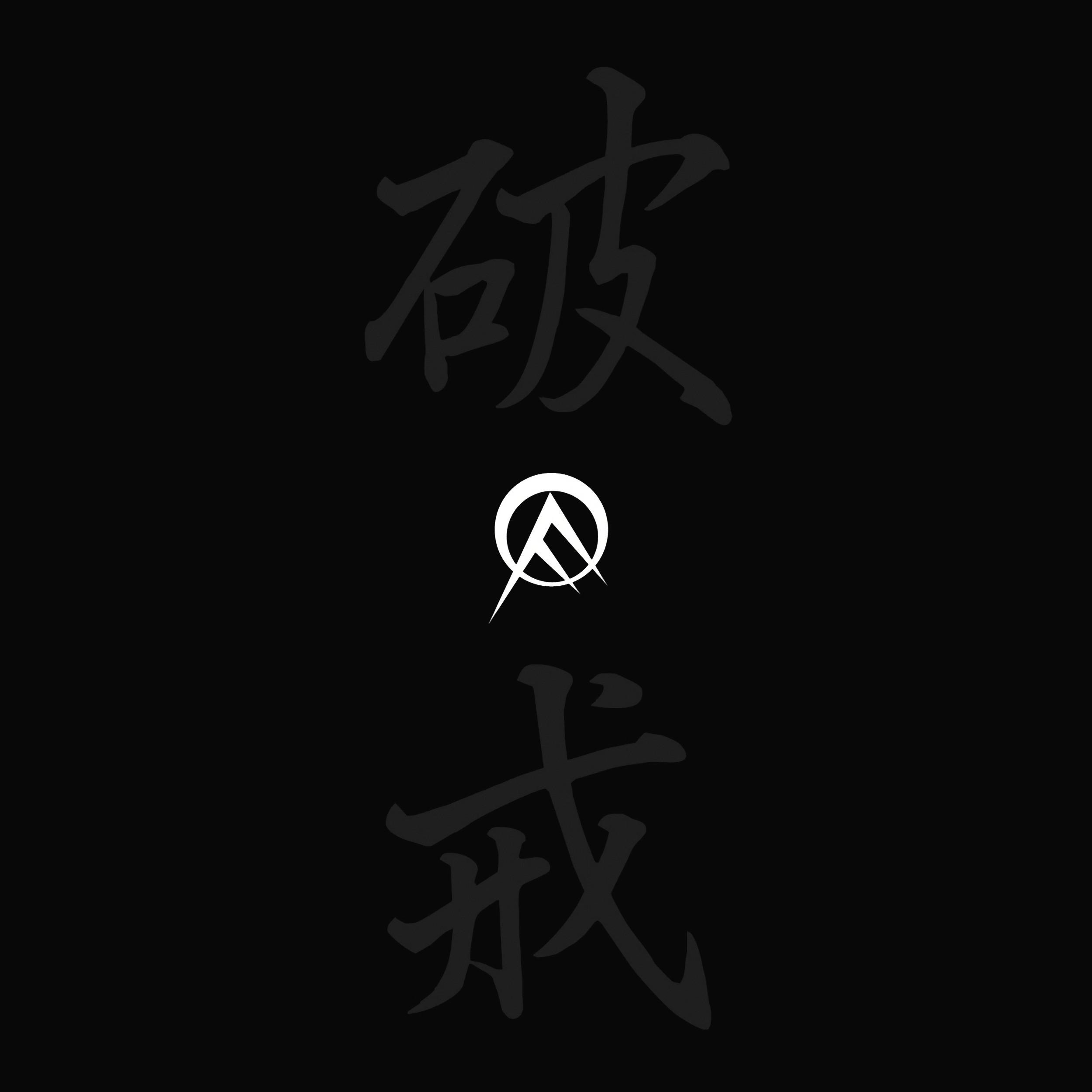 Image of オールディックフォギー名作撰 破戒篇 / OLEDICKFOGGY