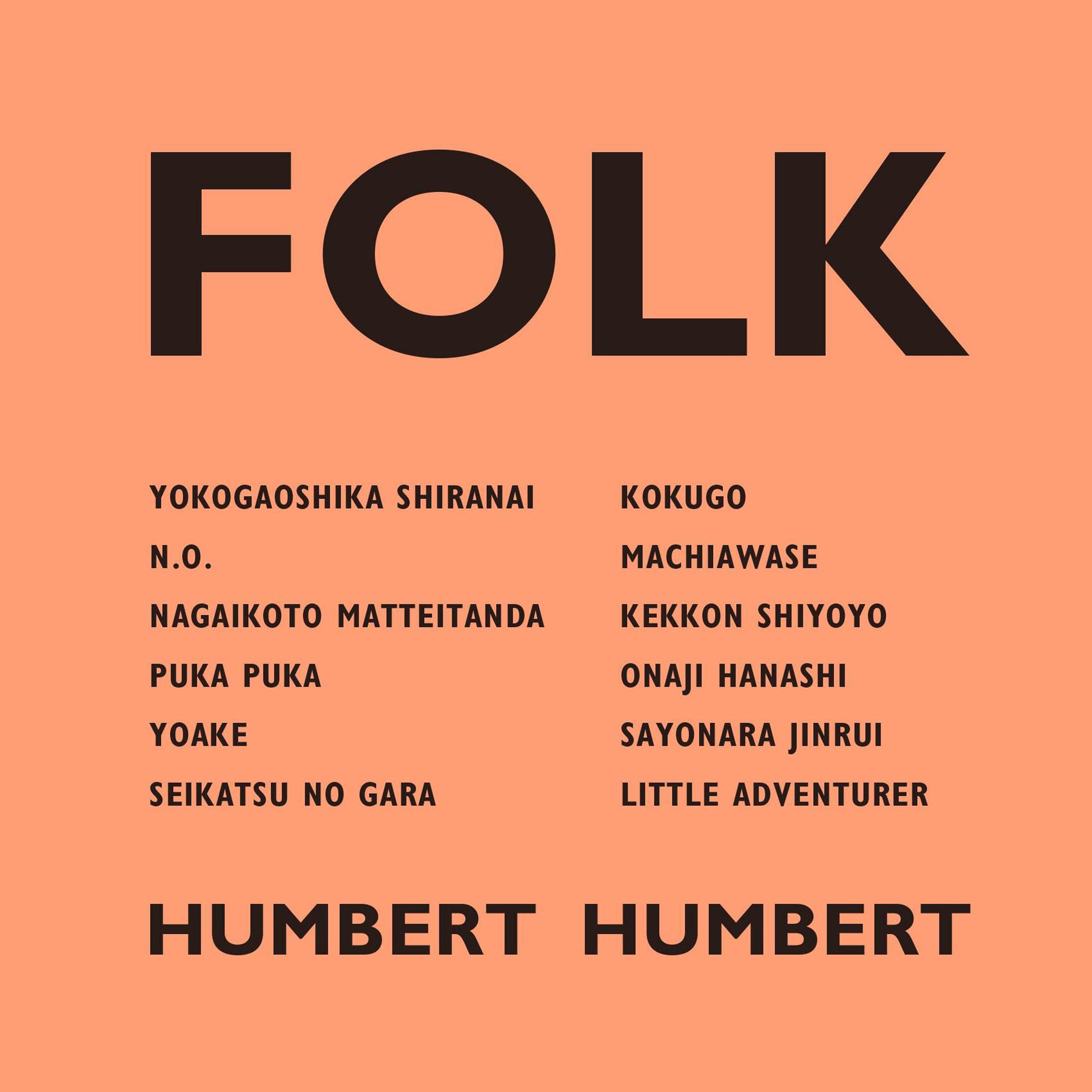 Image of FOLK / ハンバート ハンバート