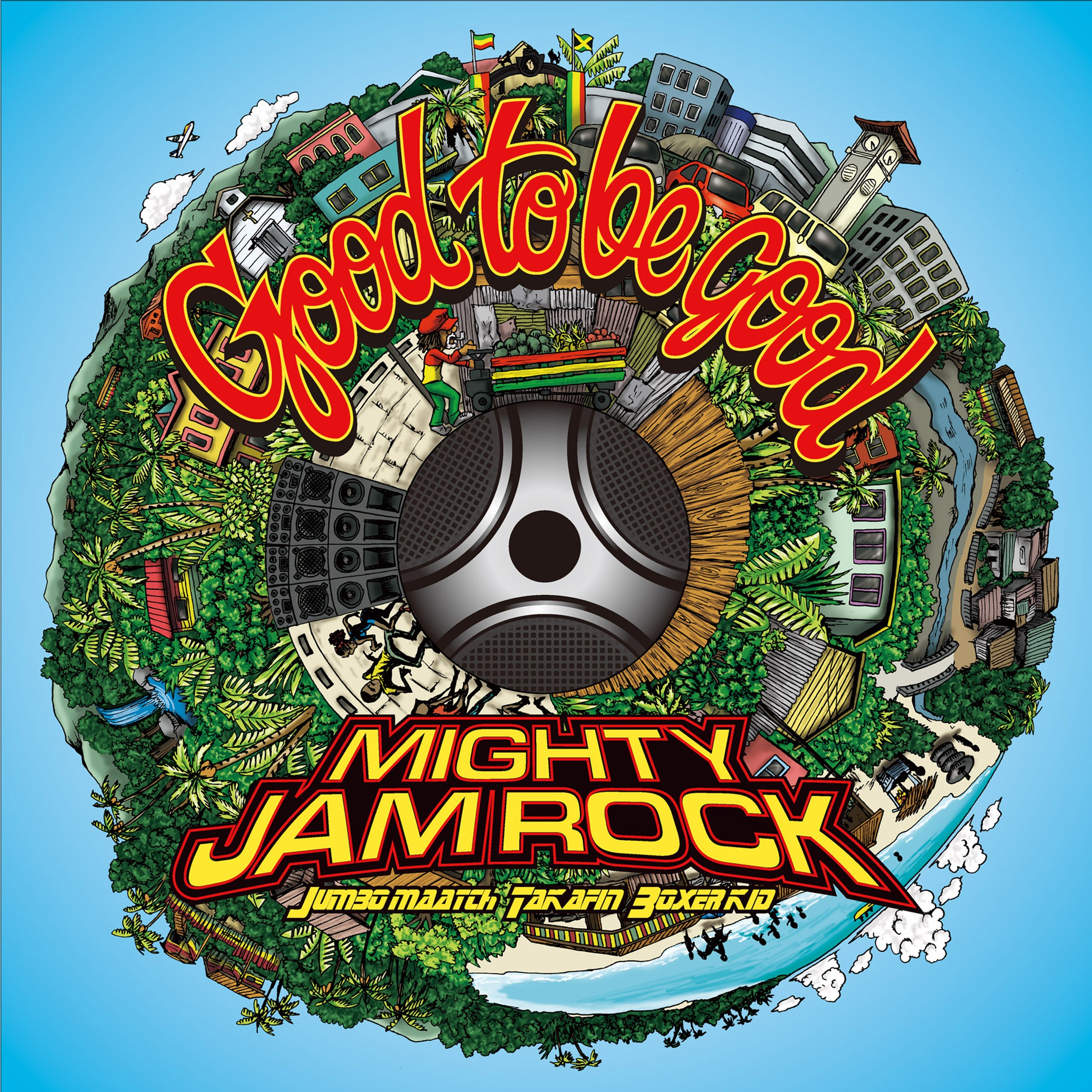 Image of Good to be good / MIGHTY JAM ROCK